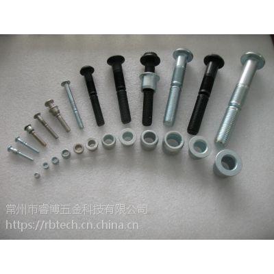 SCM435材质高强度锁紧螺栓