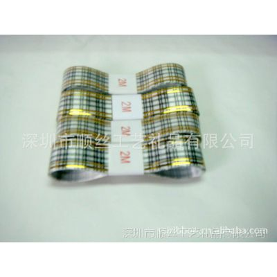 彩带印字 丝带印花 丝带印字 节庆类用品