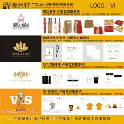 嘉思特广告(图)、咸阳形象墙设计安装、咸阳形象墙设计
