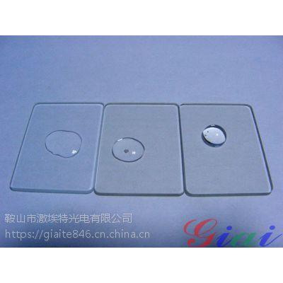 GIAI厂家直销增透膜即AR膜、AR片、减反射膜、AR滤光片,