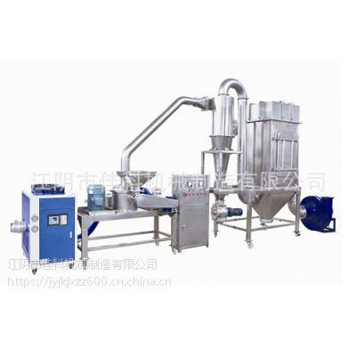 现货供应 中药材高效吸尘磨粉机 五谷杂粮超微粉碎机 质保一年