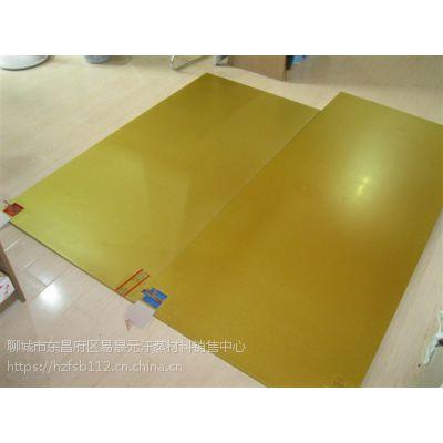 韩国电热板总代理 易晟元电热炕安装 电地暖材料批发