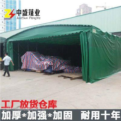 推拉蓬伸缩雨棚移动雨棚大排档雨篷货运棚遮阳篷大型仓库