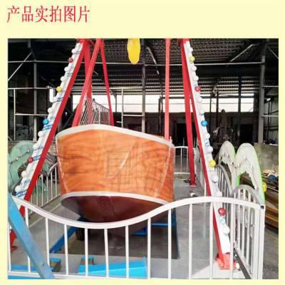 广场小型迷你海盗船儿童游乐设施厂家现货出售海盗船