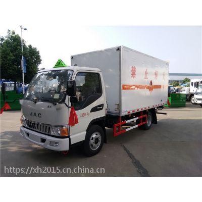 江淮气瓶运输车,危险品运输车厂家,易燃气体厢式车