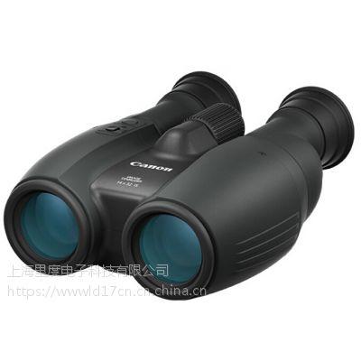 优选日本佳能14x32 IS双筒望远镜