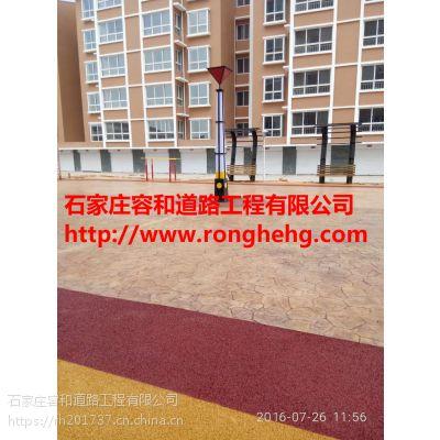沧州市容和彩色透水混凝土施工规范高透水率