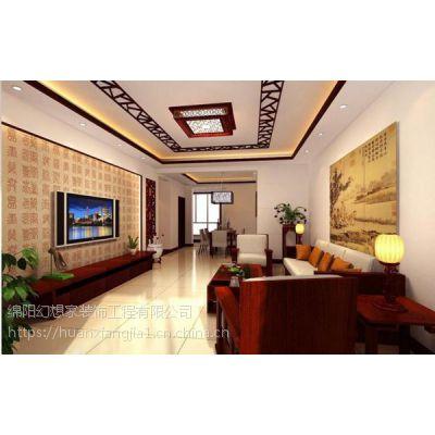 绵阳装修新房选择新中式风格