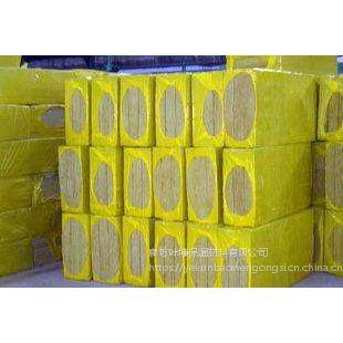 供应岩棉外模板保温模板国标岩棉板厂家