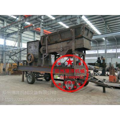 省时省力的流动石子机 流动式磕石机适用于不同施工场地