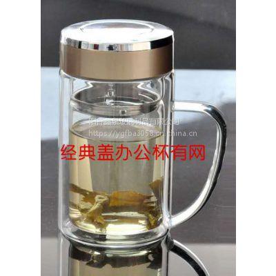 厂家批发加厚双层玻璃杯耐热高硼硅水杯家用过滤茶杯子可定制logo联系电话13176882585