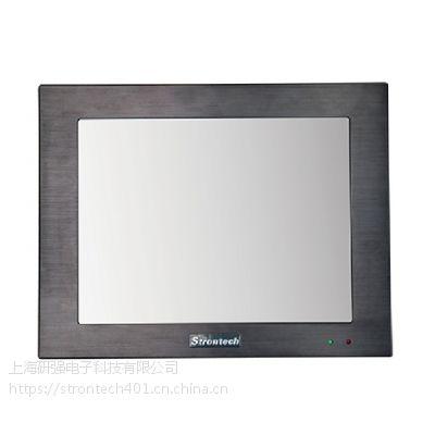 研强科技15寸工业平板电脑PPC-YQ150TZ02