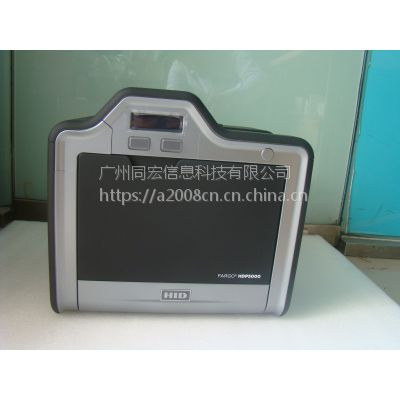 HDP5000证卡打印机,HDP5000证卡机,FARGO证卡机