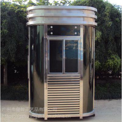 厂家批量生产豪华别墅保安亭 皇哲GT-07型钢结构移动岗亭