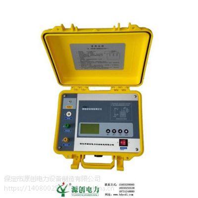 高压绝缘电阻测试仪,绝缘电阻测试仪,源创电力(在线咨询)