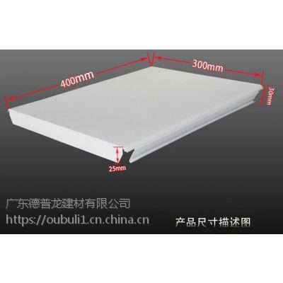 德普龙工装吊顶铝扣板 北京防火防潮木纹铝扣板 厂家价格