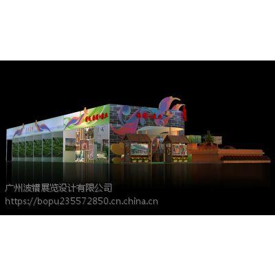 2016现代农业博览会展台设计搭建