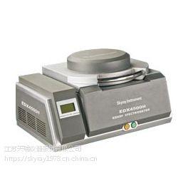 EDX1800B环保检测仪,ROHS检测仪,天瑞仪器研发生产销售