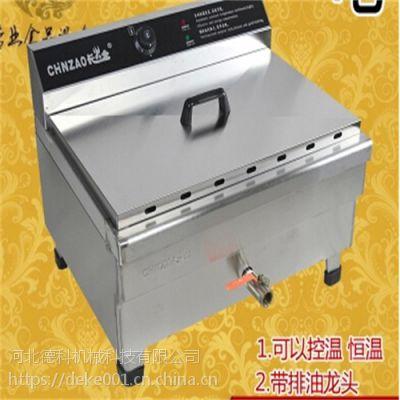 合作型电热油炸锅 小型电油炸炉行业领先