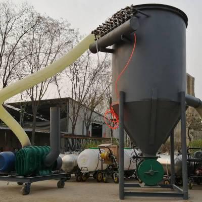 整机可移动晒场收谷机 耐磨型强软管输送机 真空吸送一体机