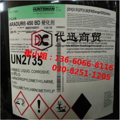 Hunstman美国亨斯曼爱牢固Aradur 450 BD聚酰胺固化剂