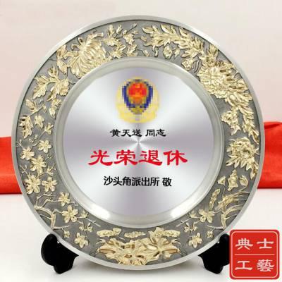 基层民警从警周年纪念品,警员光荣退休礼品制作,石家庄定做会议赠送礼品的厂家