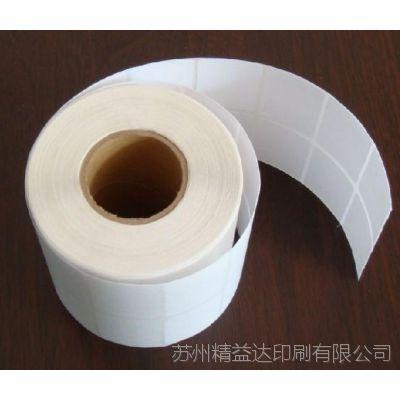 15*10cm 艾利铜版彩印复光膜 专业厂家印刷 可来样订做