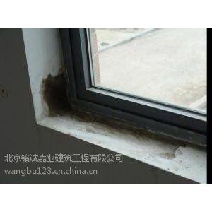 海淀区西三旗窗台漏水原因 阳台窗台防水怎么做