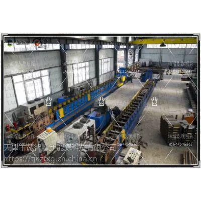 供应太阳能支架型材厂家热镀锌U型钢C型钢图片现货支架18202558037魏女士