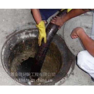 太仓市金浪镇专业清掏清理化粪池、污水池、隔油池、地下室排污