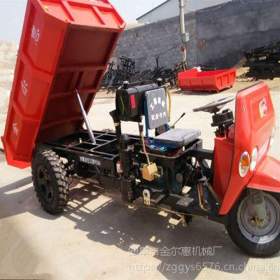 济宁定做农用三轮车 大马力拉混凝土运输三轮车 电启动工程柴油翻斗车