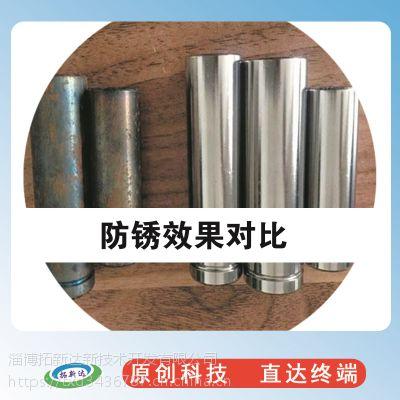 水性环保防锈剂C 防锈剂