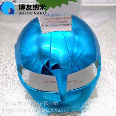 纳米镀膜供应直销 等离子镀膜设备 真空环保电镀技术 纳米喷涂厂家研发