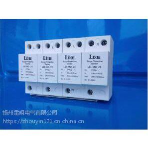 1级标称100KA电源防雷器Iimp12.5KA