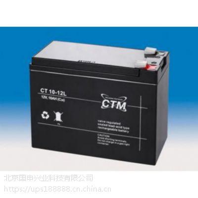 阀控密封式铅酸蓄电池6-GFM-40 12V40AH价格