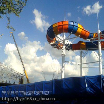 水上乐园设计、产品组合、太空盘滑梯输送带、生产厂家
