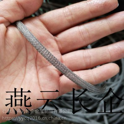 老厂家供应金属网屏蔽条 不锈钢屏蔽线 蒙乃尔屏蔽条