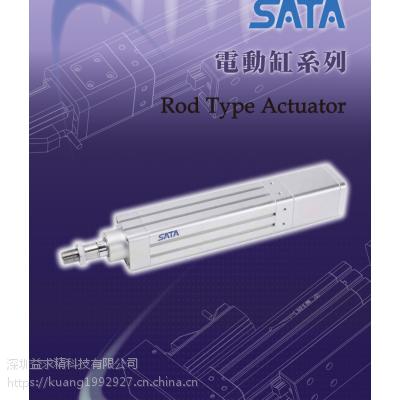 台湾SATA模组定位精度高速度快。公司目前有电动缸,直线电机模组,等。