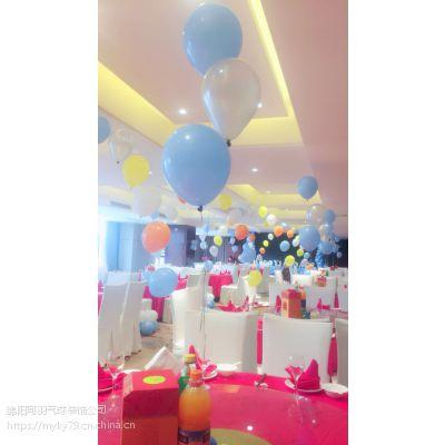 绵阳宝宝百日宴气球布置案例,好多妈妈都在找的宝宝生日派对