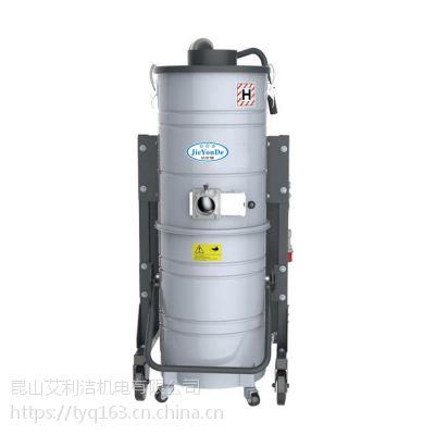大型工业吸尘器,洁优德A9大功率吸尘器