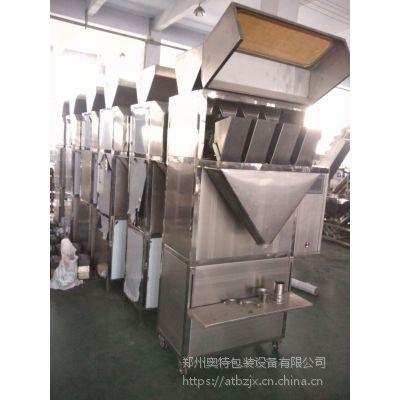 直销供应 AT-4DC-2K自动计量包装机称重式包装机