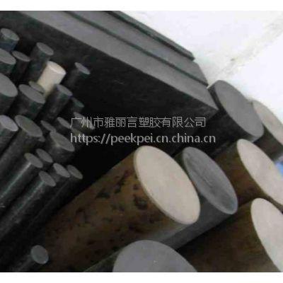 生产聚醚醚酮棒,进口聚醚醚酮棒,防静电聚醚醚酮棒,导电聚醚醚酮棒