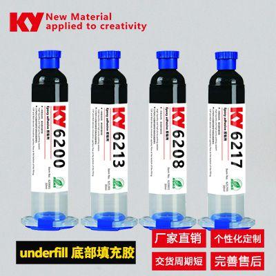 底部填充胶 上海 BGA填充胶 KY粘合剂厂家 山东凯恩