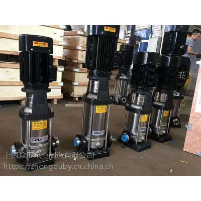 多级泵型号大全 QDL12-110 7.5KW 扬程:111M 安徽池州众度泵业 不锈钢无泄漏
