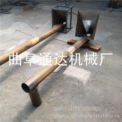 通达牌 螺旋输送机 铁管碳钢螺旋送料机 粉末颗粒上料机 价格