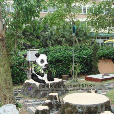 艺星教学 供应SW-124-1A 熊猫 仿真动物 生物园模型 花园庭院摆件 优质树脂工艺 可加工定制