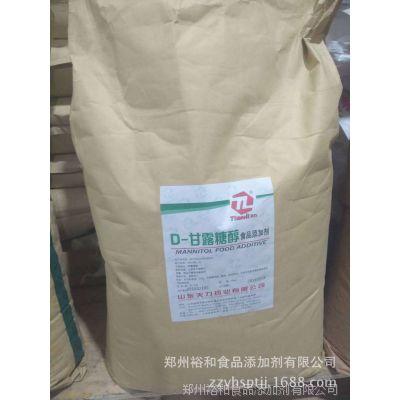 食品级D-甘露糖醇生产厂家 河南郑州甘露醇哪里有卖的