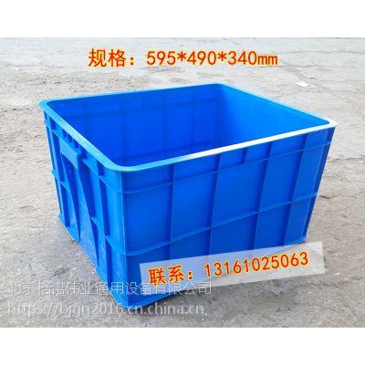 供应格诺P8号塑料箱大号物流周转箱595乘490乘340