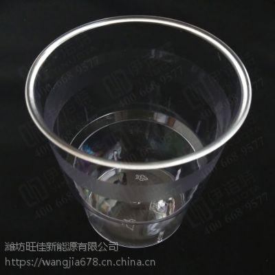 河南安阳水晶餐具是不是骗局招商加盟代理伊诺特品牌 1-5万元加盟