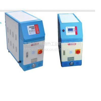 北京160度水式模温机、河北恒温机厂家、河北水式模温机报价